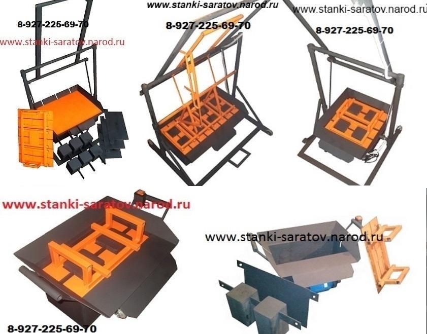 Производство блоков всех типов своими руками 41